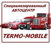 Ремонт РАДИАТОРОВ,  ПЕЧЕК,  ИНТЕРКУЛЛЕРОВ - ЛЮБОЙ сложности