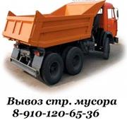 Вывоз строительного мусора. Нижний Новгород