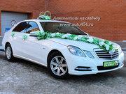 Прокат белый Мерседес на свадьбу
