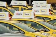 Подключение к Яндекс.Такси,  Гетт,  Убер Удаленно