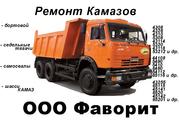 Ремонт КамАЗ - Замена амортизаторов кабины.