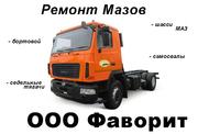 МАЗ  -Установка угла впрыска двигателя (6 цилиндров).